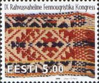 Финноугорский конгресс, 1м; 5.0 Кр