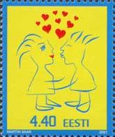 День святого Валентина, 1м; 4.40 Кр