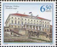 Стенбок Хаус - Дом Правительства, 1м; 6.50 Кр