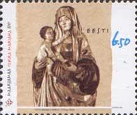 Земля Марии, 1м; 6.50 Кр