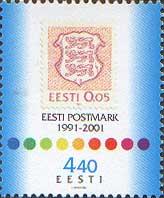10 лет возрождения эстонских марок, 1м; 4.40 Кр