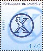 10 лет Восстановления Конституции Эстонии, 1м; 4.40 Кр