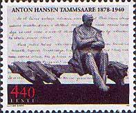 Памятник писателю А.Х.Таммсааре, 1м; 4.40 Кр