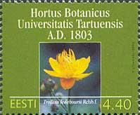 Ботанический сад Тартусского университета, 1м; 4.40 Кр