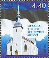 120 лет Национальному Флагу Эстонии, 1м; 4.40 Кр