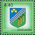 Стандарт, Герб города Йогева, самоклейка, 1м; 4.40 Кр