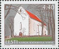 Церковь Св.Катерины, 1м; 4.40 Кр