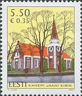 Церковь Св.Иоанна Канепи, 1м; 5.50 Кр