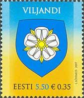 Герб региона Вилянди, 1м; 5.50 Кр