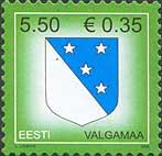 Стандарт, Герб региона Валга, самоклейка, 1м; 5.50 Кр