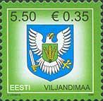 Стандарт, Герб региона Вилянди, самоклейка, 1м; 5.50 Кр