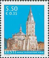 Церковь Александра II в Нарве, 1м; 5,50 Кр