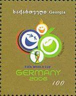 Кубок мира по футболу, Германия'06, 1м; 1.0 Лари