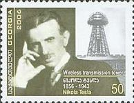 Ученый Н.Тесла, 1м; 50т
