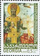 Фреска XI века Царь Давид IV, 1м; 50т