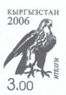 Стандарт, Фауна, Oрел, 1м беззубцовая; 3.0 C