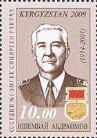 Летчик-испытатель И.Абдраимов, 1м; 10.0 C