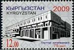 Национальная библиотека, 1м; 12 С