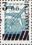 Провизорная надпечатка на стандарте СССР - 6 коп, 1м; 3.0 руб