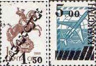 Провизорные надпечатки на стандарте СССР - 1 и 6 коп, 2м; 1.50, 5.0 руб