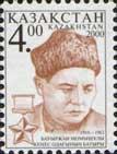 Стандарт, Герой Советского Союза Боуржан Момуш-улы, 1м; 4 T