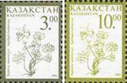 Стандарты, Флора, 2м; 3, 10 T