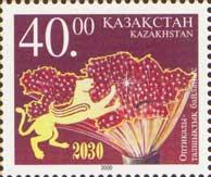 Cвязь в Казахстане, 1м; 40 T