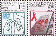 Стандарты, Борьба против СПИДа и туберкулеза, 2м; 1.0, 5.0 T