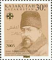 Золотая надпечаткa на № 120 (Лингвист Ахмет Байтурсынов), 1м; 30 T