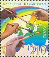 ЕВРОПА'06, 1м; 210 T