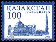 Стандарт, Мечеть Астаны, 1м; 100 Т