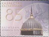 Доспехи и оружие древнего Казахстана, 1м; 85 Т