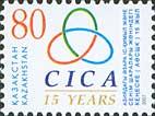Стандарт, Совещание CICA, 1м; 80 Т
