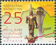 Газопровод Средняя Азия - Китай, 1м; 25 Т