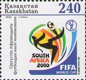 Кубок мира по футболу, ЮАР'10, 1м; 240 T