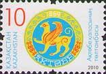 Стандарт, герб города Актюбинска, 1м; 10 Т