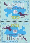Алашская автономия, тет-беш, 2м; 100 Т x 2