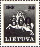Провизорная надпечатка на № 019 (40 коп), 1м; 300 Тал