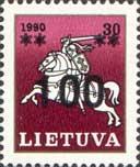 Провизорная надпечатка на № 019 (30 коп), 1м; 100 Тал