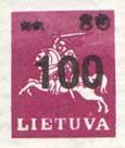 Провизорная надпечатка на № 013 (30 коп), 1м; 100 Тал