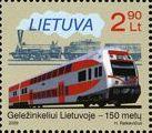 Железные дороги Литвы, 1м; 2.90 Лита