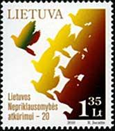 20 лет восстановления независимости, 1м; 1.35 Лита