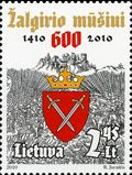 Грюнвальдская битва, 1м; 2.45 Литa