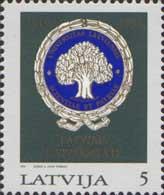 75-летие Латвийского университета, 1м; 5c
