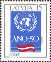 50-летие ООН, 1м; 15с