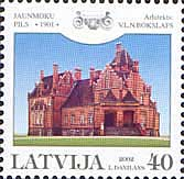 Дворец Янмоку, 1м; 40c