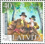 Латышская литература, братья Рейнис и Матисс Каудзитес, 1м; 40с