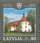 Дворец Яунпилс, 1м; 40c