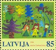 ЕВРОПА'06, 1м; 85c