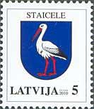 Стандарт, герб Стайцеле, 1м; 5с